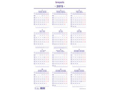 jaarkalender 2018